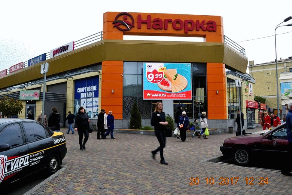 Реклама сети продуктовых супермаркетов Varus на видеобордах в Днепре