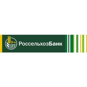 Ипотечный кредитный портфель Марийского филиала Россельхозбанка превысил 1 млрд рублей