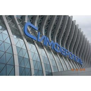 Inline Technologies построила коммуникационную инфраструктуру в аэропорту Симферополь