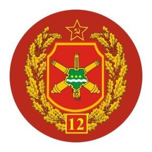 Встреча ветеранов 12 Укреплённого Района в Благовещенске