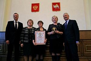«СоюзПищепром» получил знак качества