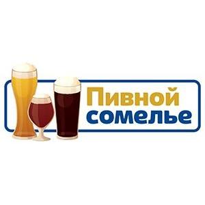 Профессионалы общепита узнают об истоках пивоварения в Новосибирске на проекте «Пивной сомелье»