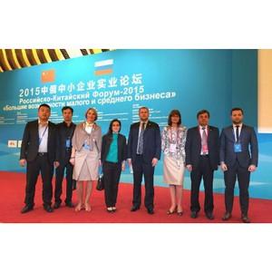 Юридический альянс защитит интересы бизнеса России и Китая