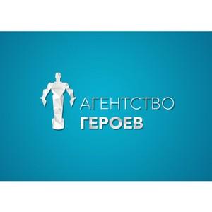 В Москве стартует проект «Будь героем: Подвиг 2»