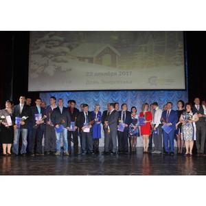 Более 130 сотрудникам филиала «Ивэнерго» вручены заслуженные награды