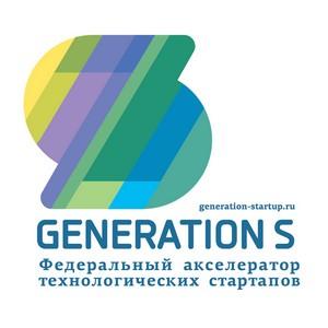 Восемь fashion-стартапов пройдут акселерационную программу GenerationS