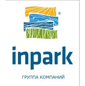 Группа компаний «Инпарк» поделилась уникальным опытом создания инвестиционного парка