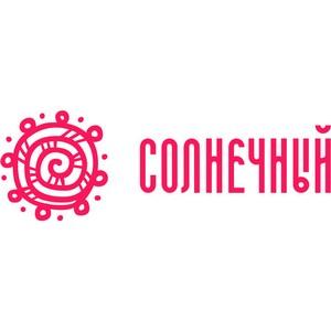Ямальский лайфстайл центр подает заявку в книгу рекордов Гиннеса