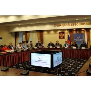 ОНФ в Ненецком округе готовится к проведению региональной конференции