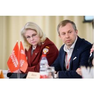 «Балтийский лизинг» стал партнером «I Конгресса малого и среднего бизнеса» Петербурга