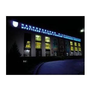 МИП «СпектроСиб» ИРНИТУ стало резидентом центра «Сколково»