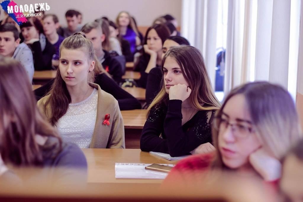 Студенты РАНХиГС приняли участие в городской акции «Молодёжь Дзержинска против СПИДа и наркотиков»