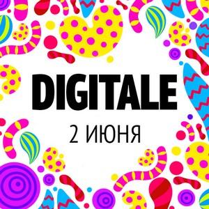 2 июня в Санкт-Петербурге состоится 5-я конференция по маркетингу Digitale