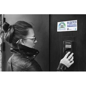 В Нижегородской области установят бесплатно 3 000 камер видеонаблюдения