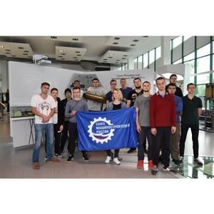 Студенты МГТУ имени Н.Э. Баумана побывали на легендарном заводе имени М.И. Калинина