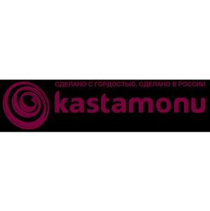 KASTAMONU ������� ������� � �������� ���������� ������������ �������������� ��������