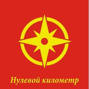 """Активист """"Нулевого километра"""" стала участницей Всероссийского форума """"серебряных добровольцев"""""""