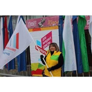 Активисты ОНФ в Коми приняли участие в праздничных мероприятиях в честь Дня народного единства