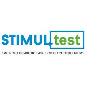 Презентация системы Stimul Test