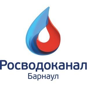 Правительство Алтайского края и ГК «Росводоканал» подписали Соглашение о сотрудничестве