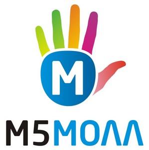 «М5 Молл»: красивое признание в любви!
