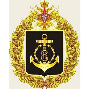 День ВМФ России отпраздновали в Севастополе