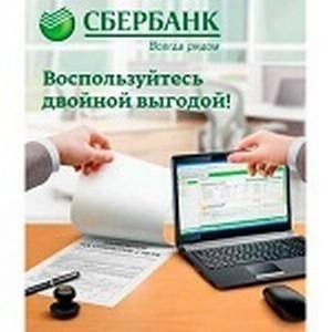 «Двойную выгоду» получили уже более 1200 клиентов
