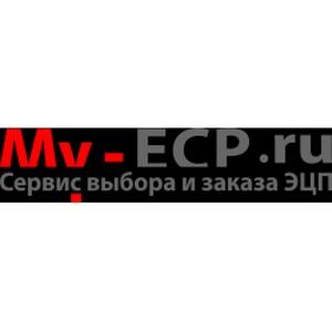 Новый сервис: Все ЭЦП — в одном месте