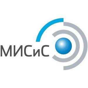 НИТУ «МИСиС» начинает подготовку уникальных наноспециалистов в области материаловедения