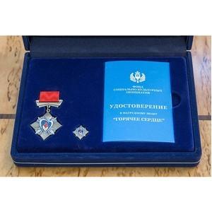 Александр Никонов - лауреат Всероссийской общественно-государственной инициативы «Горячее сердце»