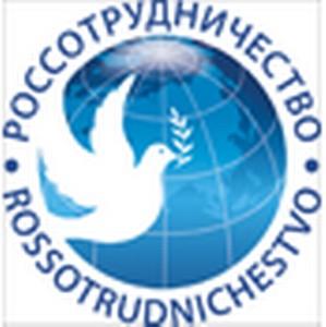 26 – 30 октября ученые из стран Европы и СНГ познакомятся с опытом РФ в области здравоохранения