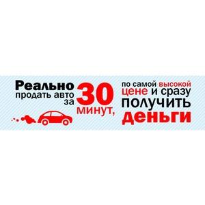 Продажа авто, полученного по наследству