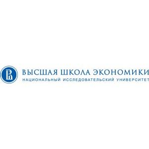 В Анкаре пройдет семинар по повышению квалификации учителей