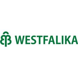 Соревнования по танцевальному спорту «Столица Сибири» на Кубок «Вестфалики» соберут 5000 участников
