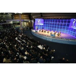 Международный экономический саммит России и стран ОИС KazanSummit 2013 состоится в октябре
