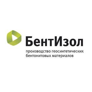 "Бентоматы ""БентИзол"" на страницах эко-каталога Green book"
