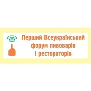Объединяя малое пивоварение Украины