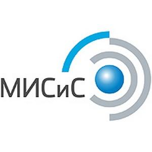 """Университет """"МИСиС"""": интерес к технологическому образованию в России растет рекордными темпами"""