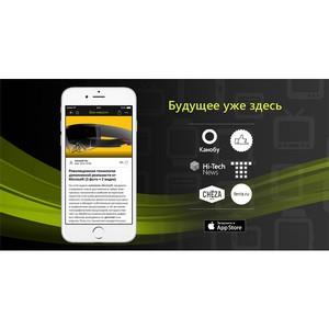 Appy Geek: приложение для любителей науки и технологий