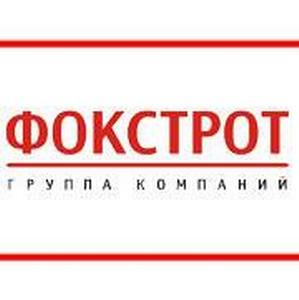 ГК «Фокстрот» - в ТОП-5 Индекса прозрачности компаний Украины