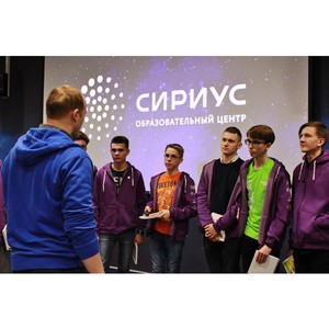 В сочинском «Сириусе» стартовала Уральская проектная смена университета