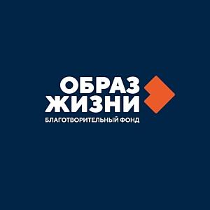 """Социальные педагоги посетили мастер-класс БФ """"Образ жизни"""""""