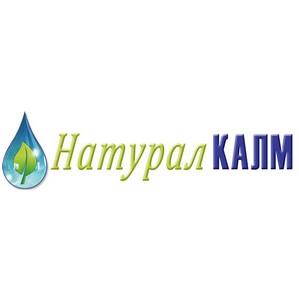 Натурал Калм – новый магниевый напиток на российском рынке фармацевтики