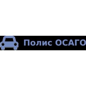 ПолисОсаго24 - электронный полис ОСАГО без переплат