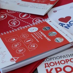 Деловая программа V форума-слёта «Движение жизни» определяет вектор развития столичного донорства