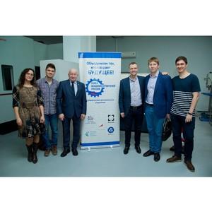 Открытие Центра инновационного молодежного творчества в Екатеринбурге