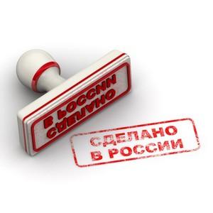 В 2017 году в программы импортозамещения было вложено 600 млрд рублей