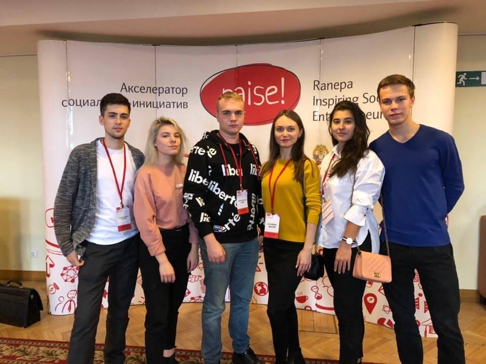 Студенты Дзержинского филиала РАНХиГС стали участниками образовательной сессии