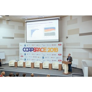 Форум Corpspace 2018 в Екатеринбурге