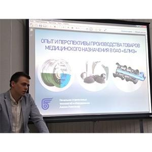 ОАО «БЛМЗ» принял участие в деловой программе «Недели металлов 2018»